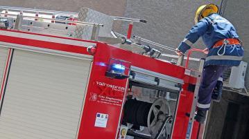 Пожарна и огнеборец