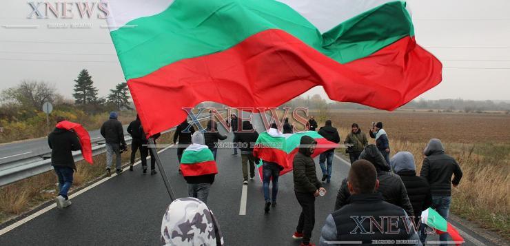 Протест, Хасково