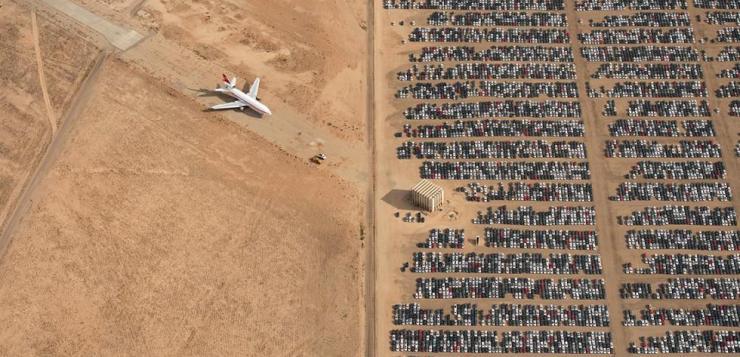 Въздушна снимка