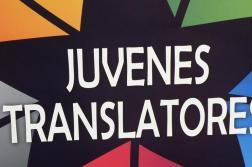 Европейската комисия обявява началото на училищния конкурс по превод за 2019 г.