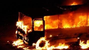 Горя автобус в Димитровград