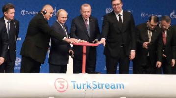 """Путин, Ердоган, Борисов и Вучич откриха """"Турски поток"""""""