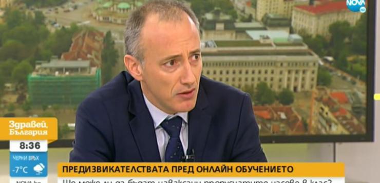 Красимир Вълчев: Дистанционното обучение ще продължи до 13 април