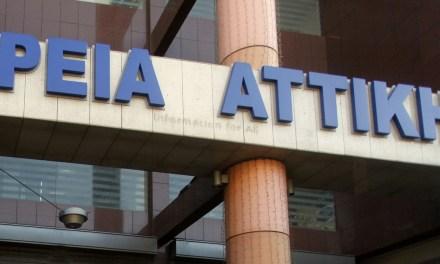 Απάντηση Περιφέρειας Αττικής στον Δήμαρχο Ραφήνας: Δεν δύναται να πλαστογραφηθεί το πρακτικό της συνεδρίασης του Συντονιστικού Οργάνου