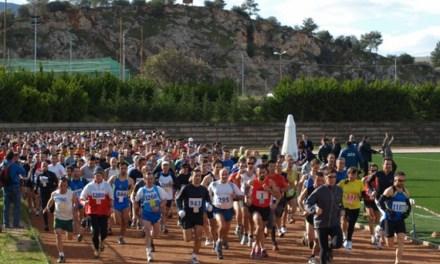 20ό Δρόμο Βουνού «Υμηττός 2019» προκήρυξε ο Δημοτικός Οργανισμός Πολιτισμού, Αθλητισμού & Περιβάλλοντος (ΔΟΠΑΠ) Παπάγου-Χολαργού.
