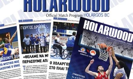 HOLARWOOD NO5