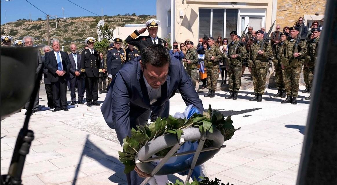 Στο Αγαθονήσι ο πρωθυπουργός Αλέξης Τσίπρας για την επέτειο της 25ης Μαρτίου