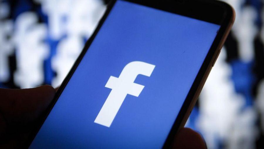 Το Facebook θα απαγορεύσει από την επόμενη εβδομάδα το ρατσιστικό περιεχόμενο