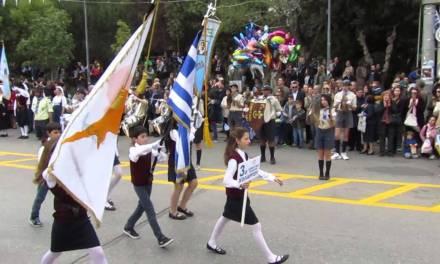 Εορτασμός Εθνικής Επετείου 25ης Μαρτίου