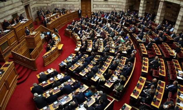 Εγκρίθηκε με ευρύτατη πλειοψηφία το ψήφισμα της Βουλής για την διεκδίκηση των Γερμανικών οφειλών