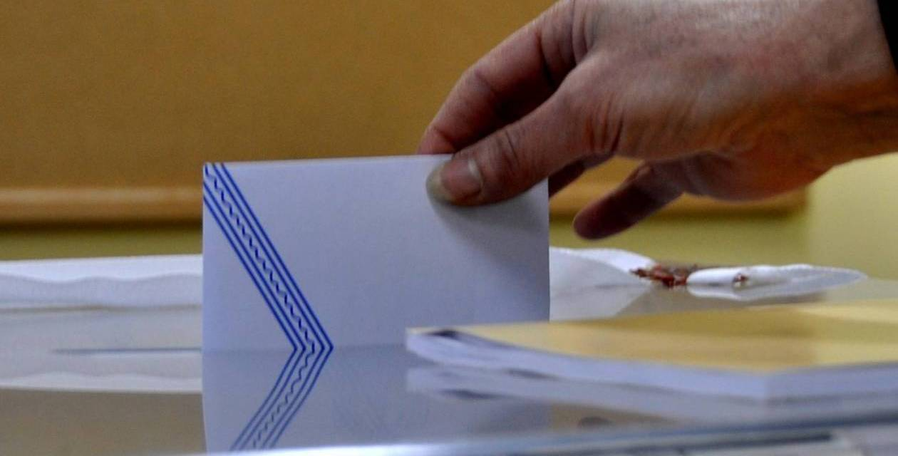 Μάθε που ψηφίζεις ΠΑΠΑΓΟ ΧΟΛΑΡΓΟ