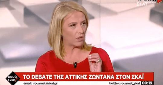 Η Ρένα Δούρου στο debate για την Περιφέρεια Αττικής (Video)