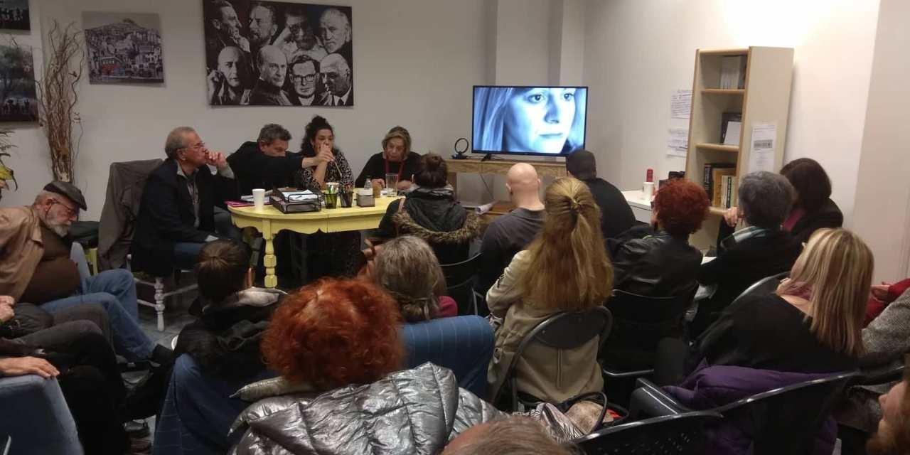 Με αφορμή την Παγκόσμια Μέρα για την καταπολέμηση της βίας κατά των γυναικών Mμεγάλή εκδήλωση η ΟΜ Σύριζα Χολαργού Παπάγου