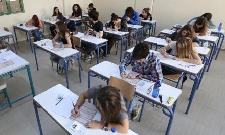Υπουργείο Παιδείας: Καταθέτει νομοσχέδιο εν μέσω καραντίνας και με κλειστά σχολεία