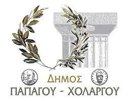 Ακύρωση συναυλίας Κώστα Μακεδόνα