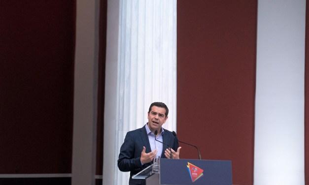 Αλ. Τσίπρας: «Δεν είναι μονόδρομος η Ελλάδα της ύφεσης και της λιτότητας» – βίντεο