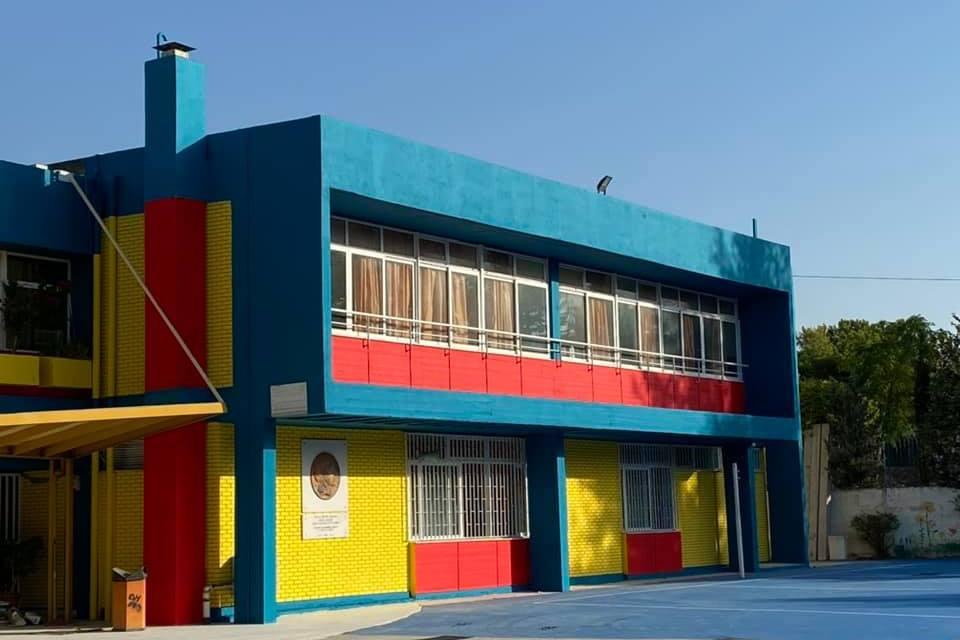 Ανακαινισμένο και πολύχρωμο το 1ο Δημοτικό Σχολείο Παπάγου