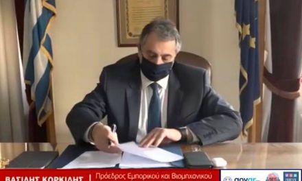 Άρθρο προέδρου ΕΒΕΠ «Η πανδημία επανεγγράφει το λογιστικό ιδιωτικό χρέος νοικοκυριών και επιχειρήσεων»