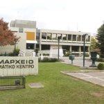 Τη Δευτέρα 1η Μαρτίου ξεκινούν οι εγγραφές για μαθητές των Νηπιαγωγείων και της Α΄ Δημοτικού – Εγγραφές για το 6ο Δημοτικό Σχολείο Χολαργού στο Δημαρχείο Παπάγου – Χολαργού