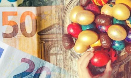 Δώρο Πάσχα 2021 και για εργαζόμενους σε αναστολή. Πότε καταβάλλεται