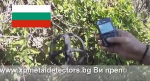 Bulgarian-video-4