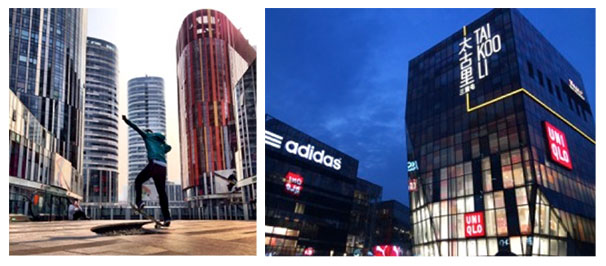 (*This is my neighborhood Sanlitun, Beijing, China )