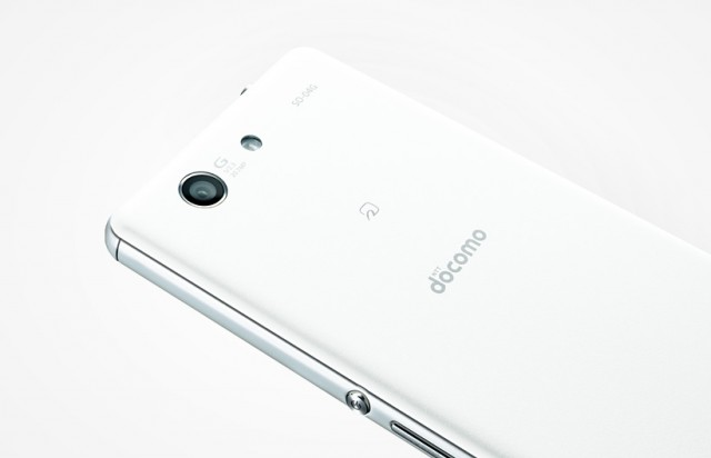 NTT docomo announces Xperia A4 alongside Xperia Z4, Z4