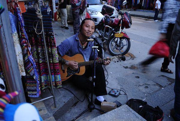 chinese guitarist