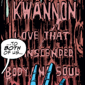 Epitath by Claremont. (X-Men #32)