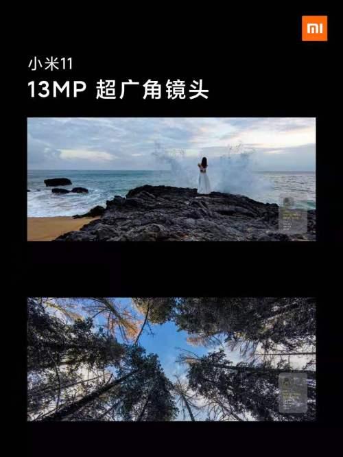Xplode LIAO_小米11_不送充电头
