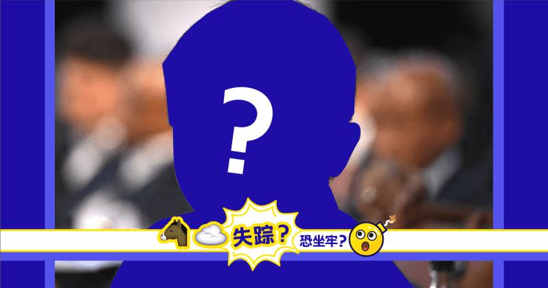 XplodeLIAO_马云事件