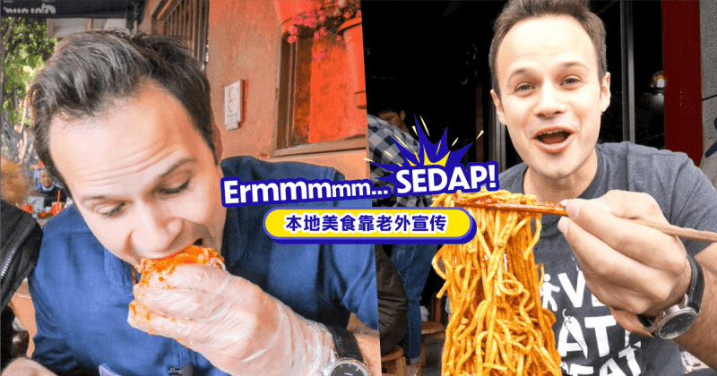 Xplode LIAO_food ranger_吃货_美食
