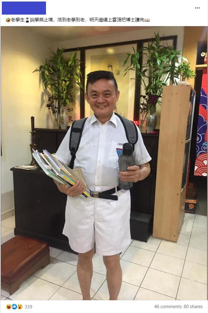 Xplode LIAO_校服_老学生_路检