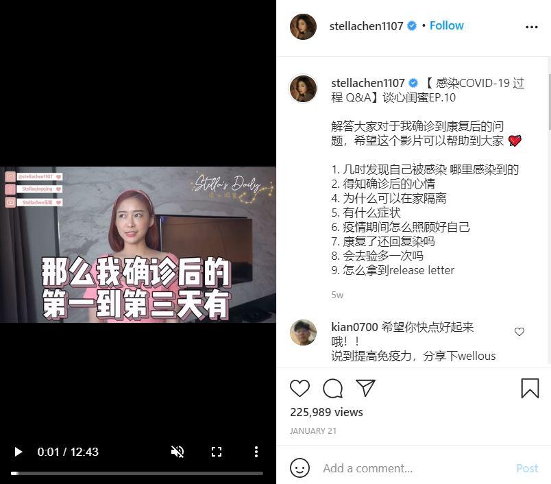 Xplode LIAO_网红生日趴_网红违规_yifies_stella chen