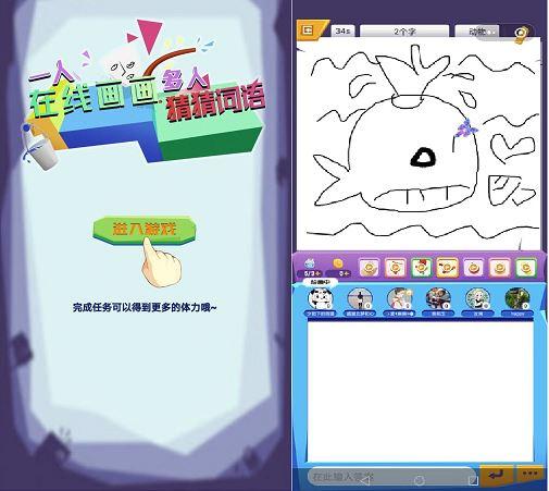 XplodeLIAO_新年_线上游戏_农历新年