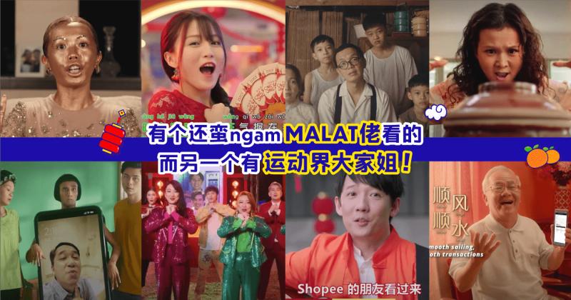XplodeLIAO_CNY_农历新年广告_牛年