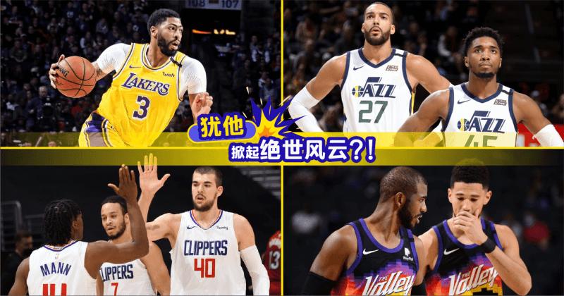 XplodeLIAO_NBA_Week_9_Power_Ranking