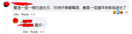 XplodeLIAO_台湾生日会变追思会_车祸死掉