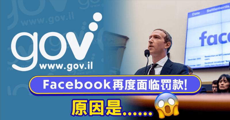 Xplode LIAO_Facebook