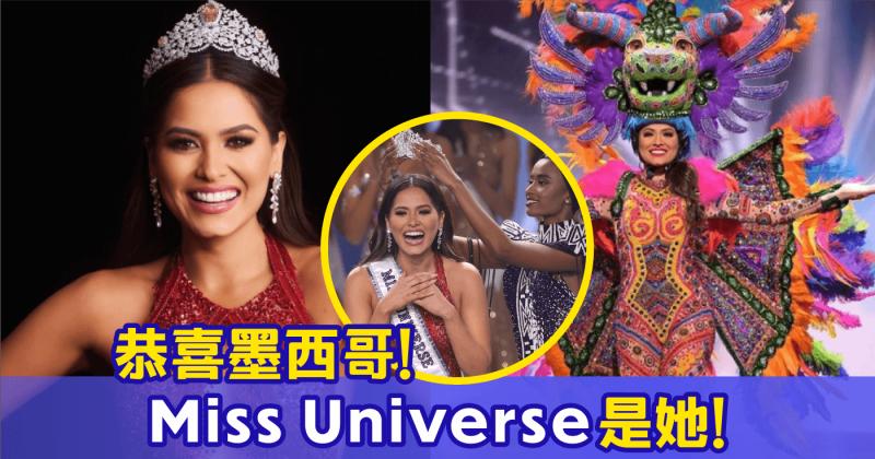 Xplode LIAO_Miss Universe