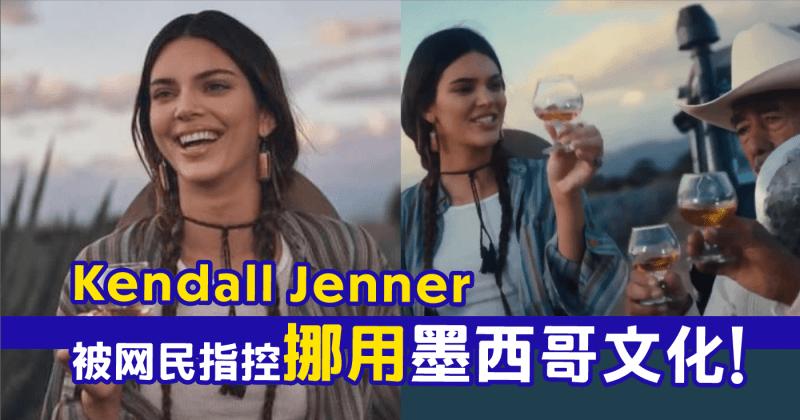 Xplode LIAO_Kendall Jenner