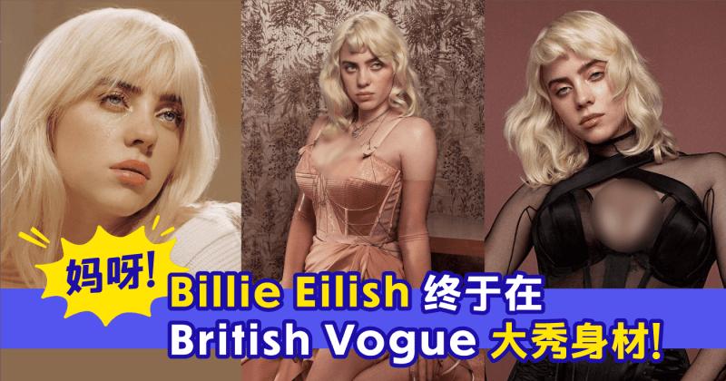 Xplode LIAO_Billie Eilish_British Vogue