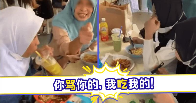 XplodeLIAO_4女子不守斋_光明正大吃午餐