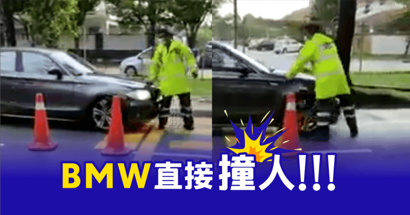 XplodeLIAO_ShahAlam_KotaKemuning_BMW撞Rela3