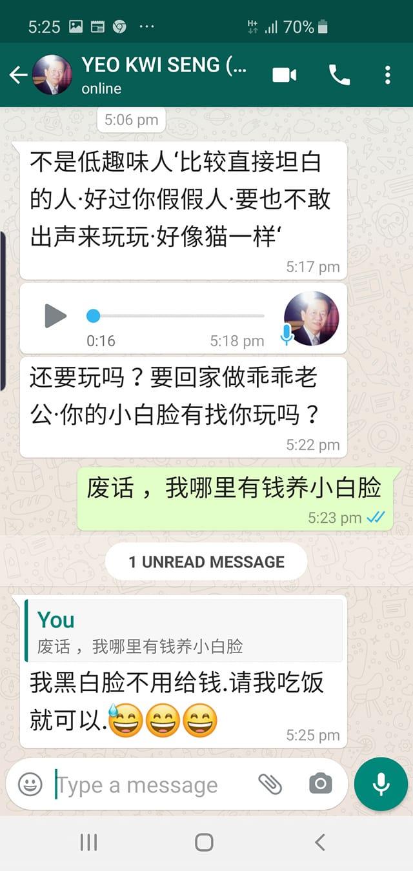 xplodeliao_性骚扰_黄贝环_杨贵盛_黄木良_隆雪华堂_马华