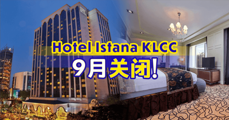 Xplode LIAO_Hotel Istana KLCC