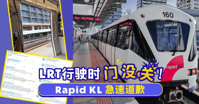 Xplode LIAO_LRT