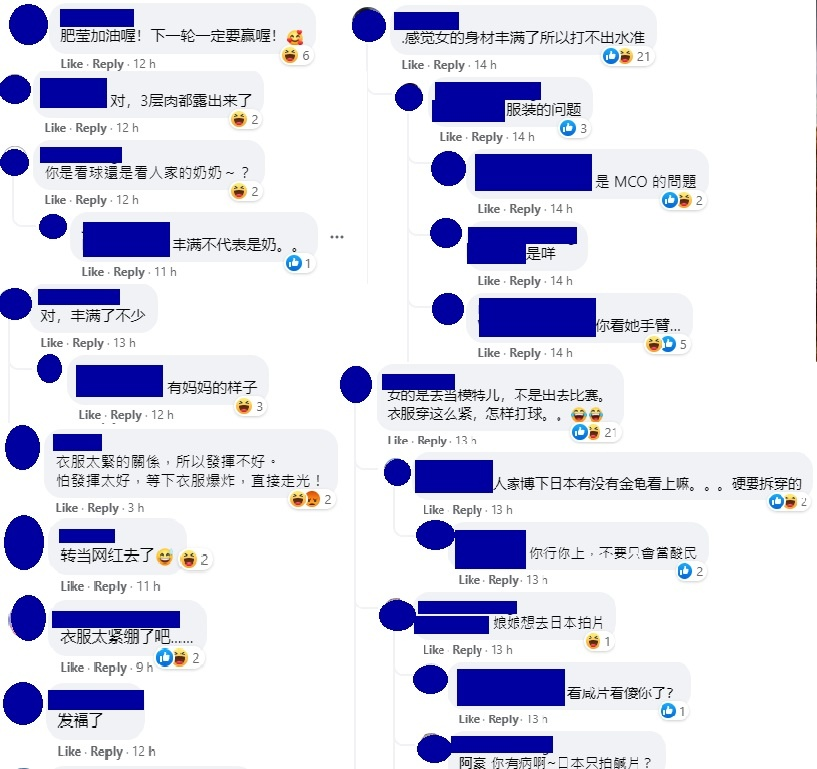 Xplode LIAO_混双_吴柳莹_身材攻击