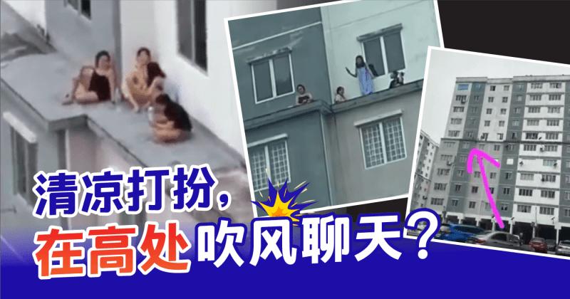 XplodeLIAO_5外籍女郎在无围栏的阳台作出疯狂举动