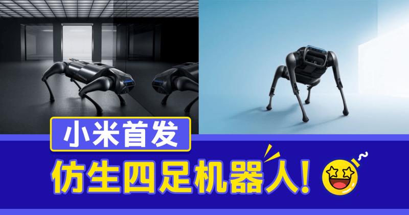 Xplode LIAO_小米机器人